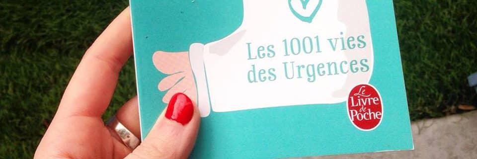 « Alors voilà, les 1001 vies des Urgences » : CONCOURS!